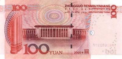 CNY Circulated 100 - Back