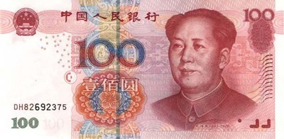 CNY Circulated 100 - Front