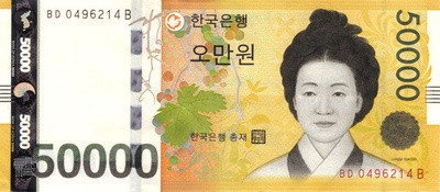 KRW Circulated 50k - Front