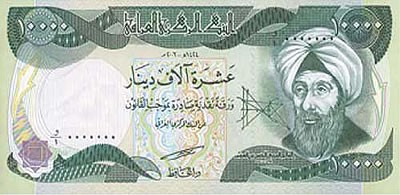 IQD Uncirculated 10K - Front