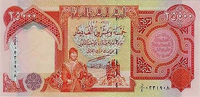 IQD Uncirculated 25k - Front