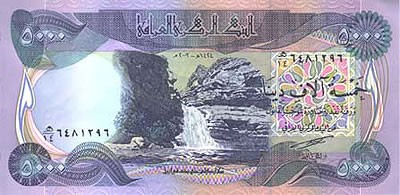 IQD Uncirculated 5k - Front