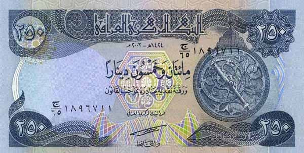 IQD 250 Bank Note - Front