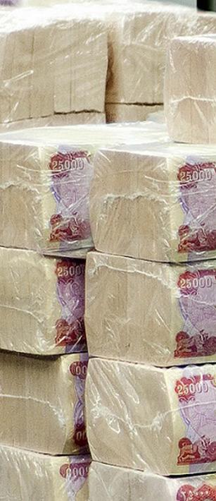 Wholesale Dinar Notes